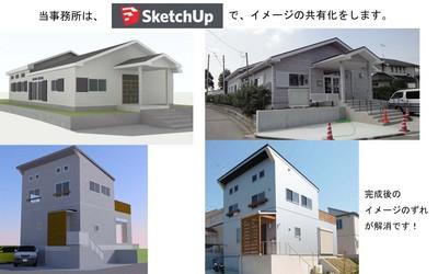 image-kyouyu.jpg